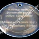 helkur_ring